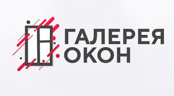 Логотип для компании, которая занимается установкой пластиковых окон