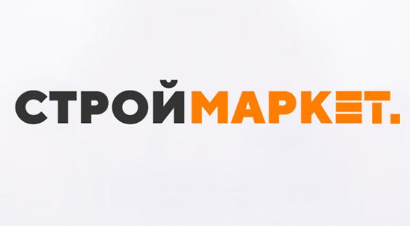 Логотип для компании, которая занимается продажей стройматериалов