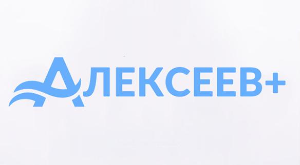 ДУШ АЛЕКСЕЕВА