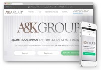 Landing Page A&KGROUP