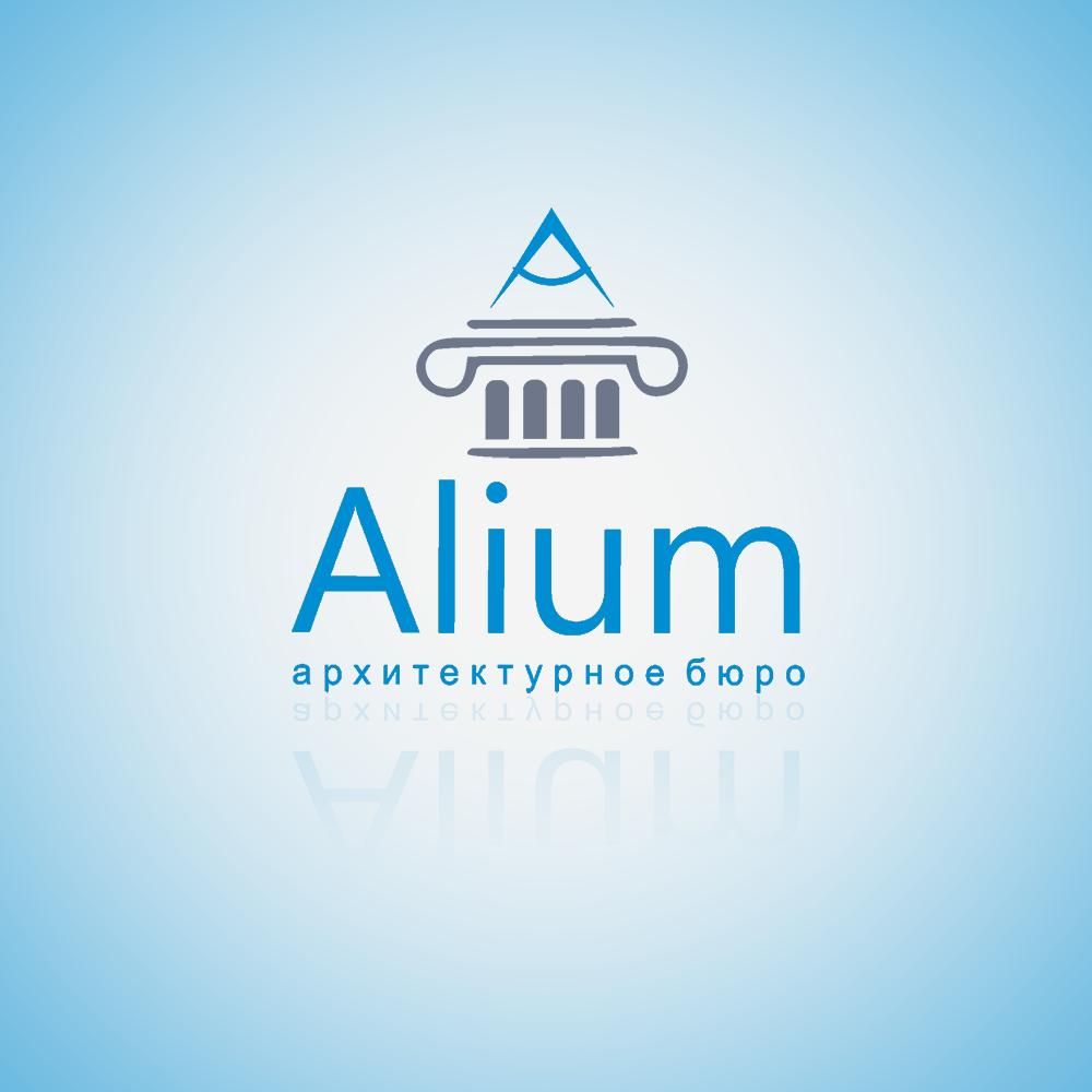 Логотип для дизайн студии фото f_35459e21e3eba726.png
