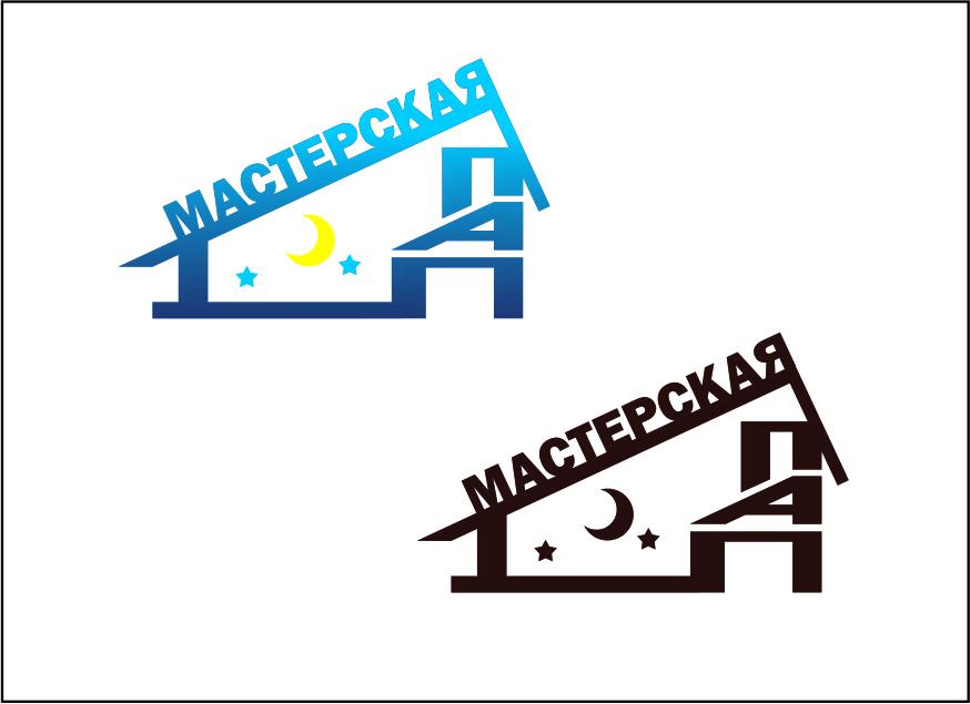 Разработка логотипа  фото f_2255aa4236deb27b.jpg