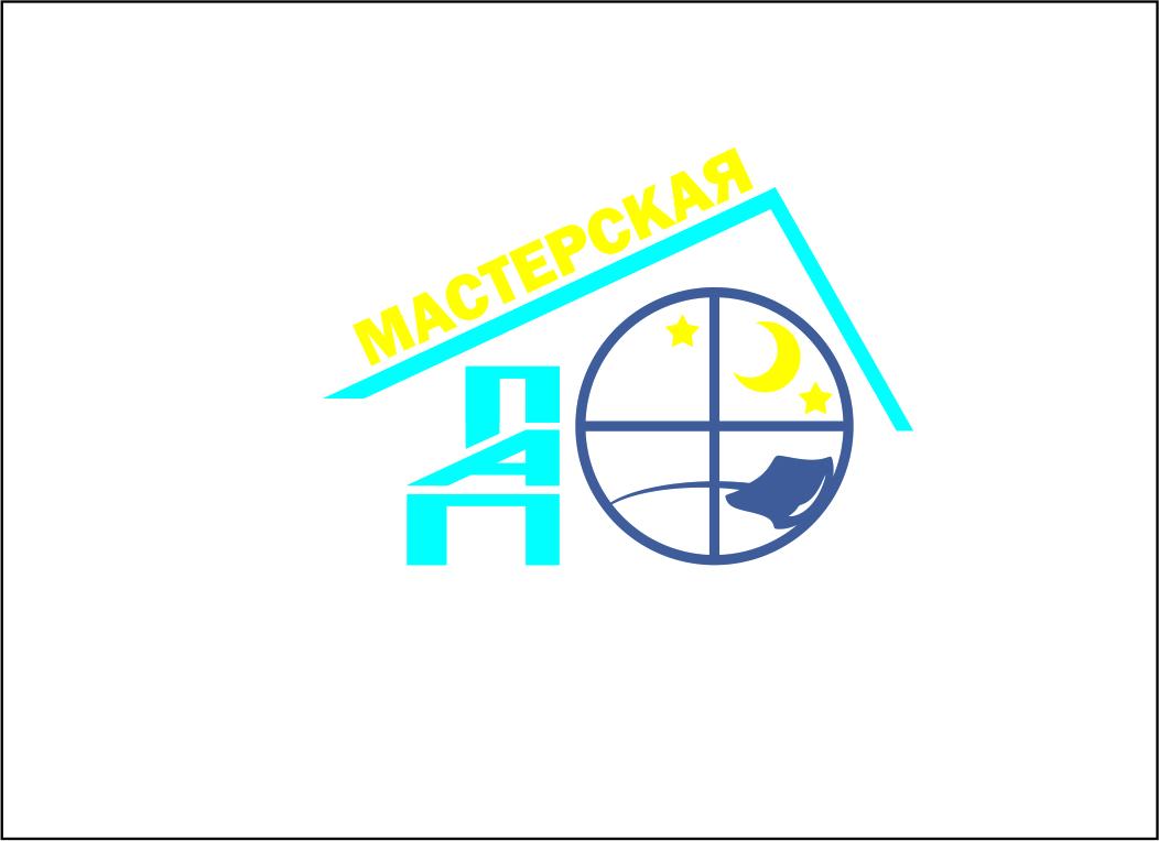 Разработка логотипа  фото f_3115aa423a668fa4.jpg