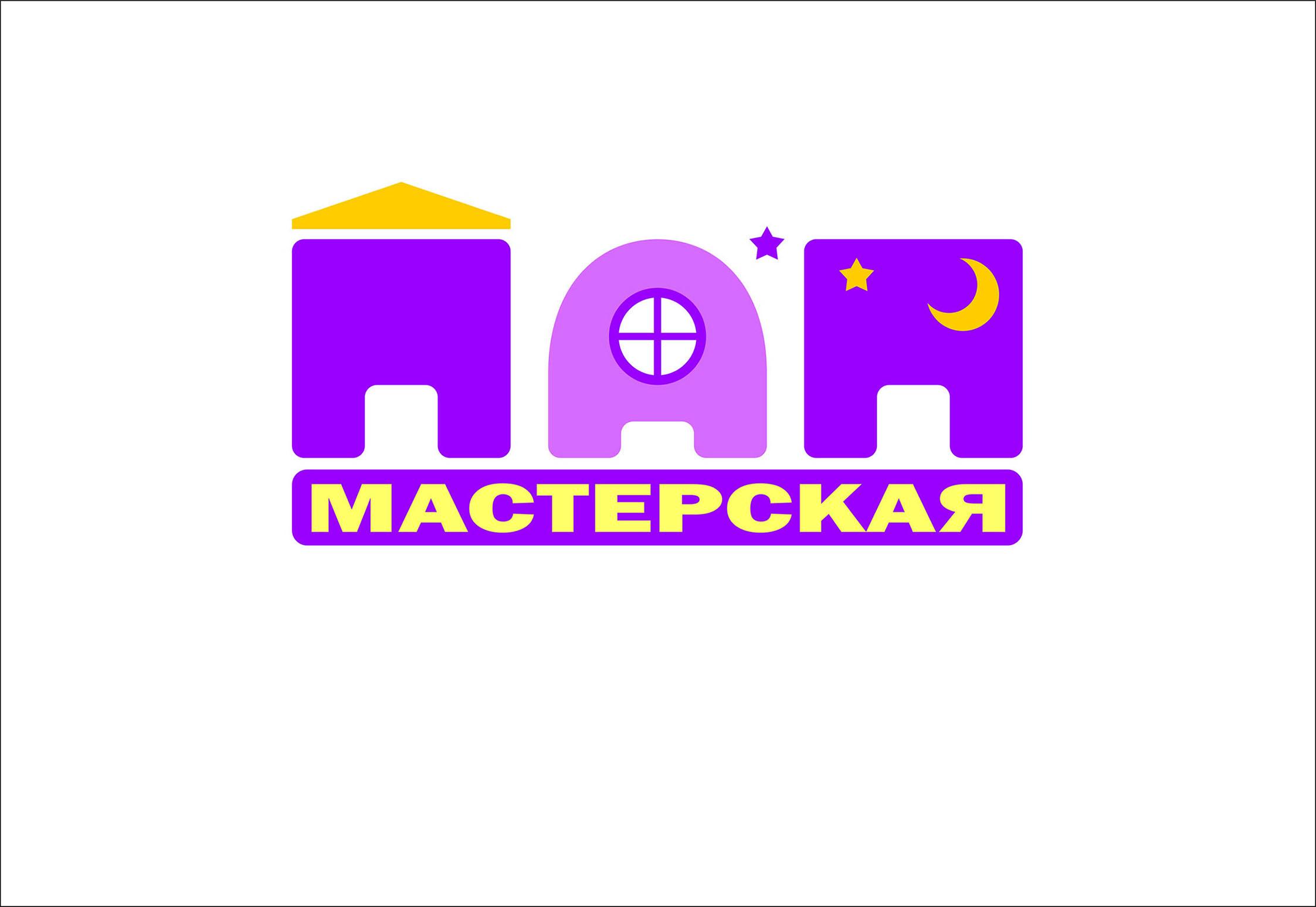 Разработка логотипа  фото f_3485aa435ba56f44.jpg