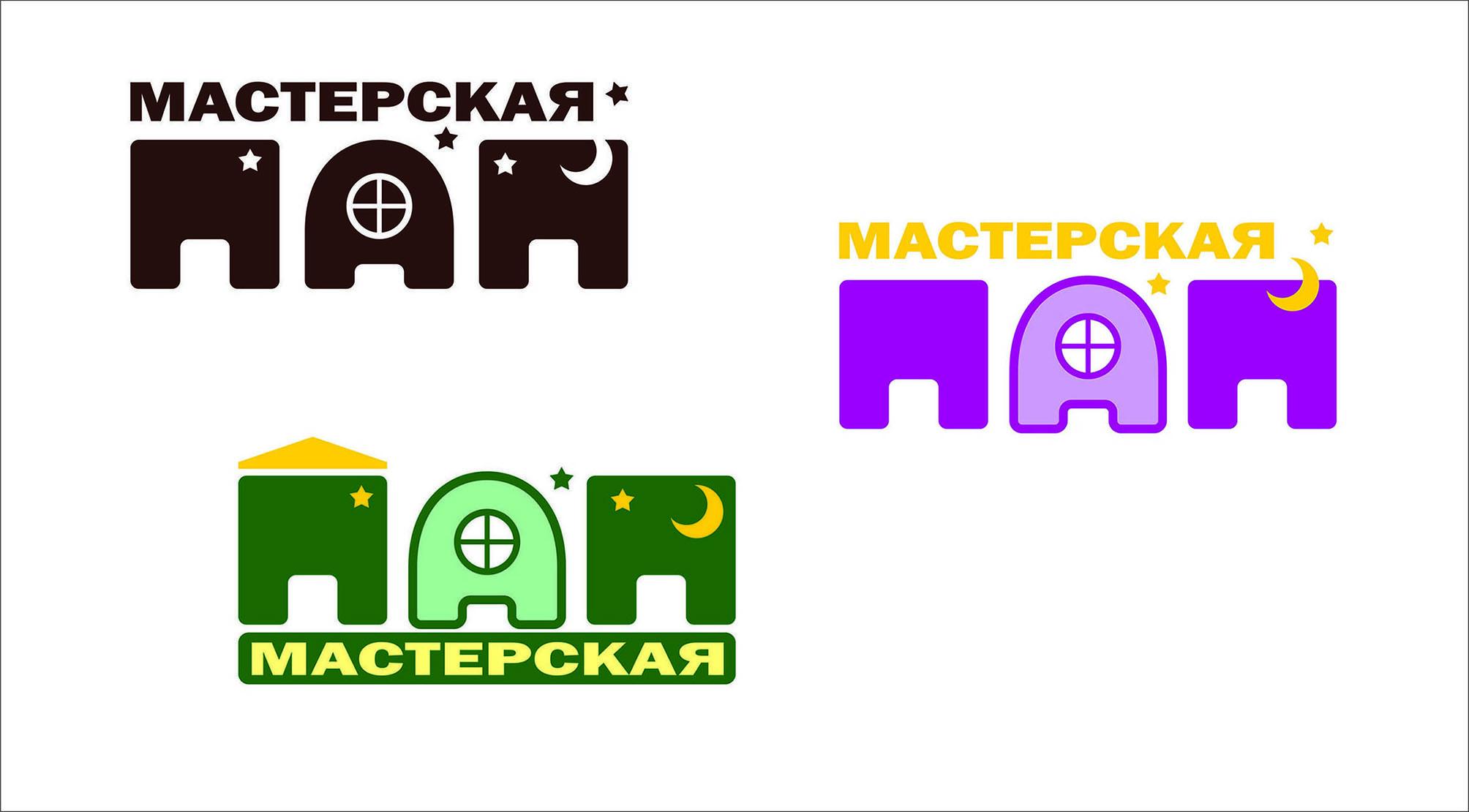 Разработка логотипа  фото f_5615aa438a116264.jpg