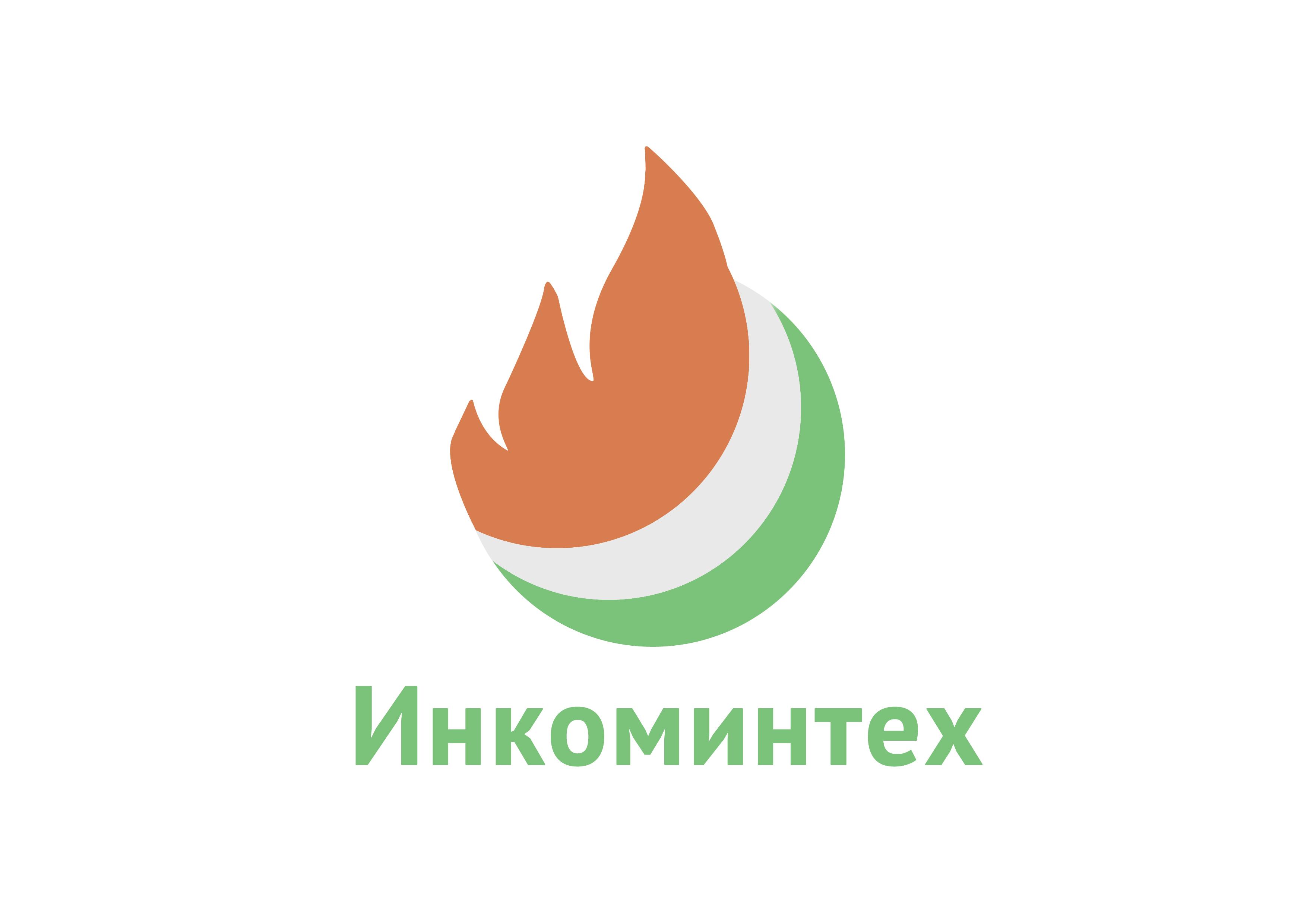 """Разработка логотипа компании """"Инкоминтех"""" фото f_4d9d72b33316c.jpg"""
