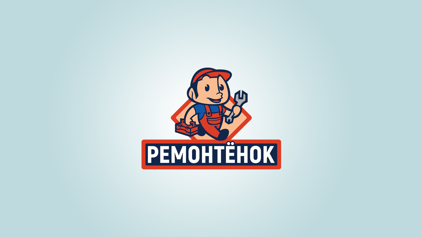 Ремонтёнок: логотип + брэндбук + фирменный стиль фото f_0925958f95d1ea9a.jpg