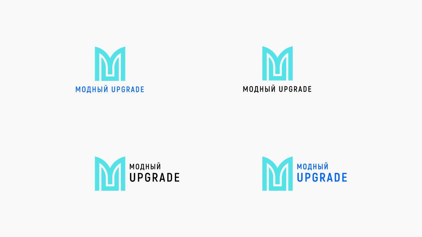 "Логотип интернет магазина ""Модный UPGRADE"" фото f_18359425ccece1c5.jpg"