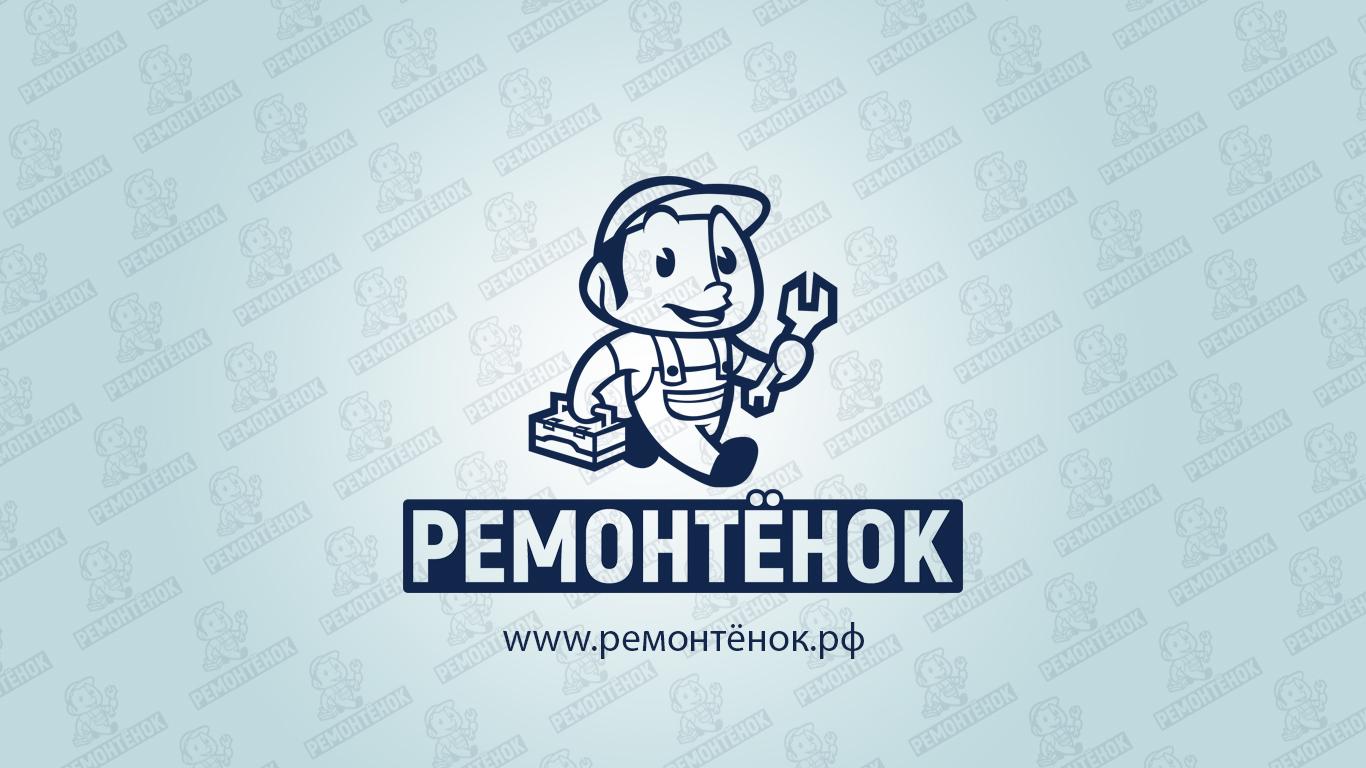 Ремонтёнок: логотип + брэндбук + фирменный стиль фото f_2485958f963bdafb.jpg