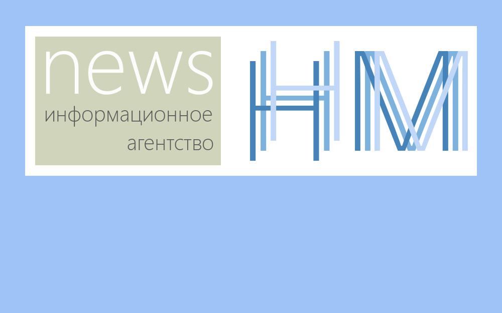 Логотип для информационного агентства фото f_0385aa7b3f3851a1.png