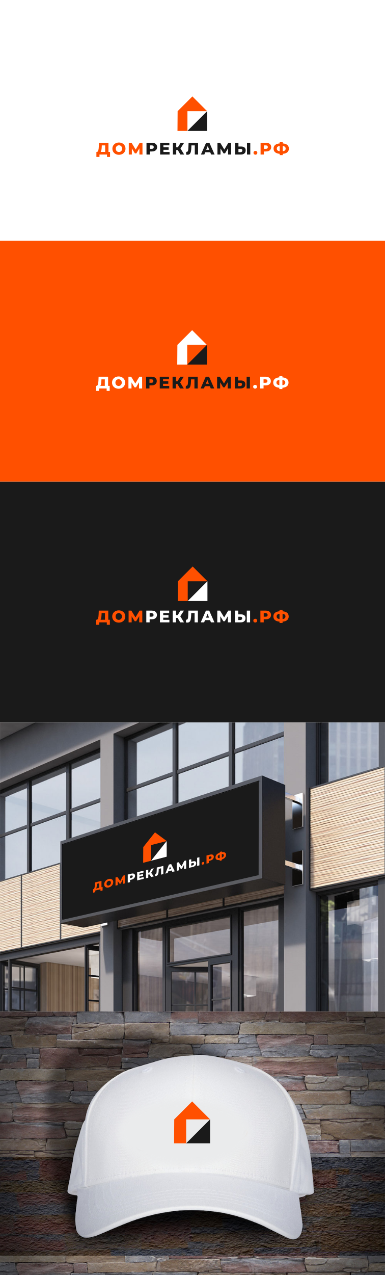 Дизайн логотипа рекламно-производственной компании фото f_1145ede1ad31ee04.png