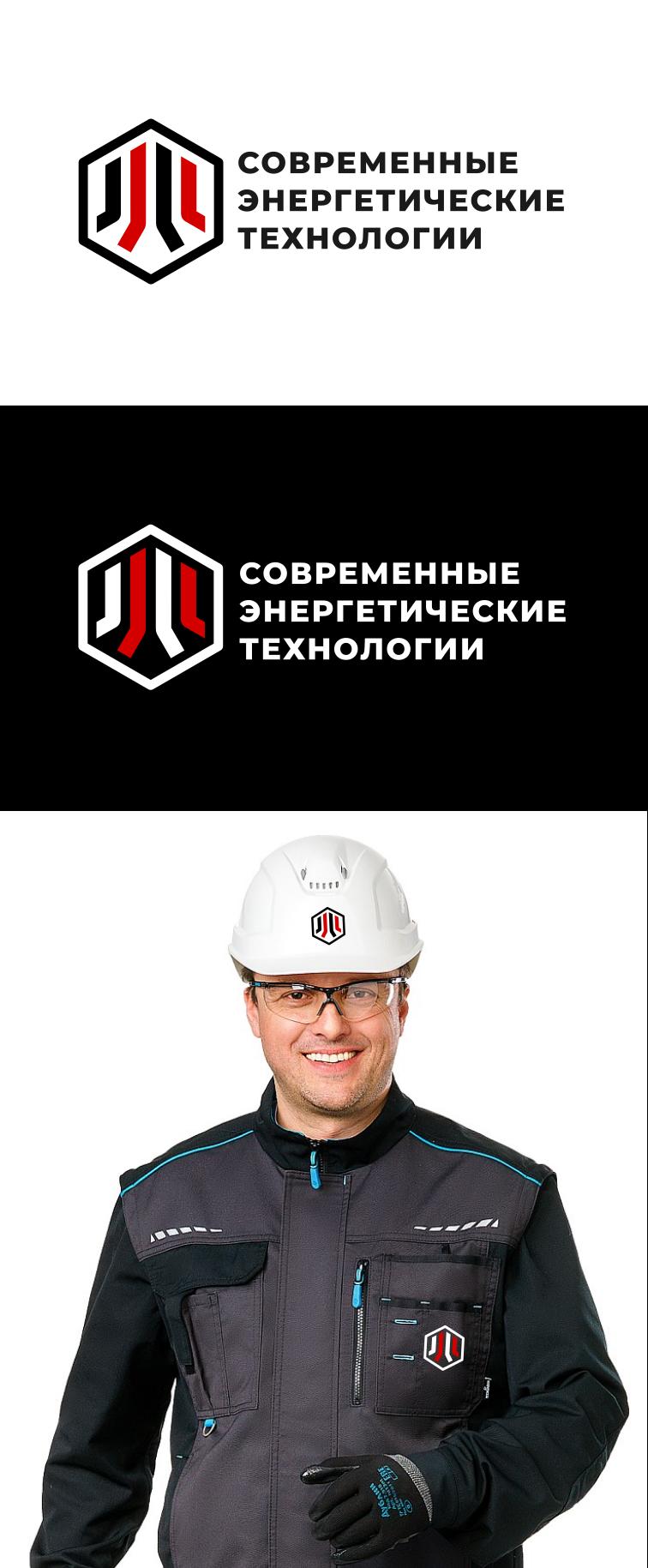 Срочно! Дизайн логотипа ООО «СЭТ» фото f_1235d53f1028449b.png