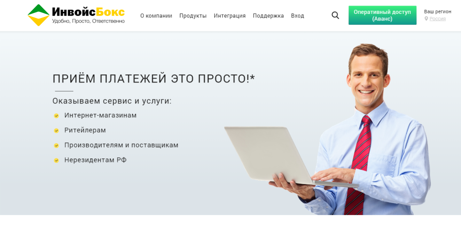 Разработка фирменного стиля компании фото f_1275c16868b18ca8.png