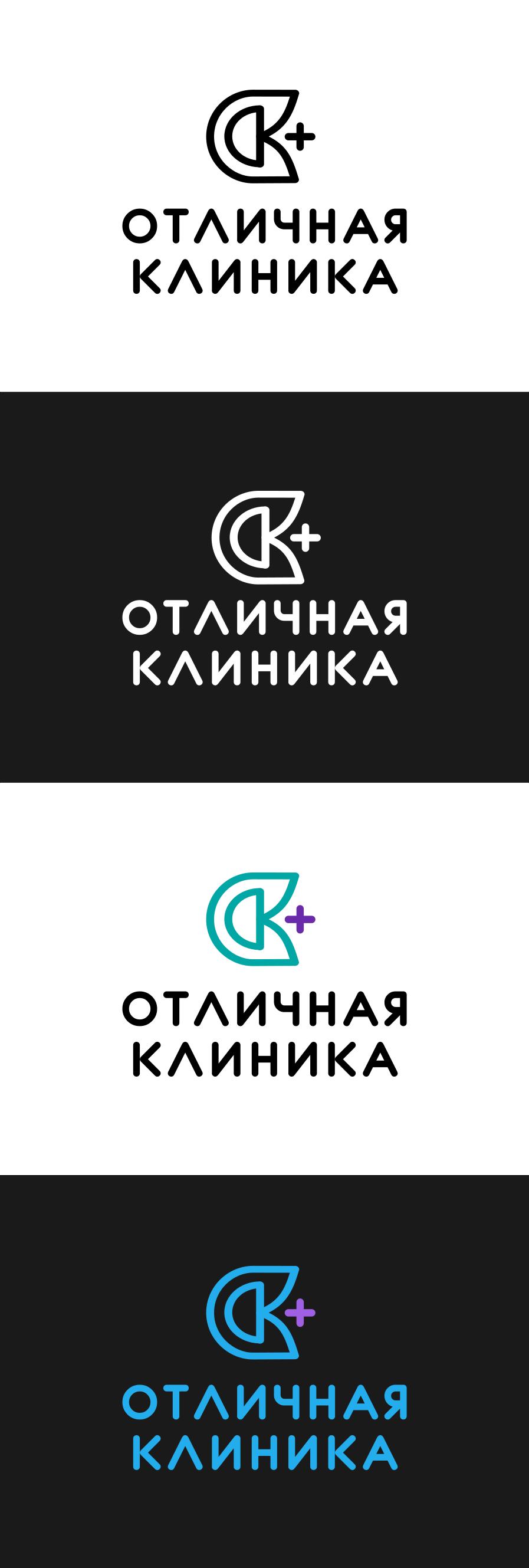 Логотип и фирменный стиль частной клиники фото f_1775c8faa8ebdf3e.png