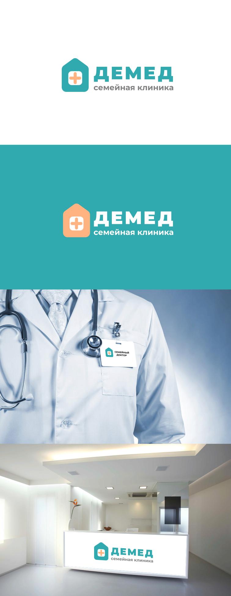Логотип медицинского центра фото f_1785dcc324d902a5.png