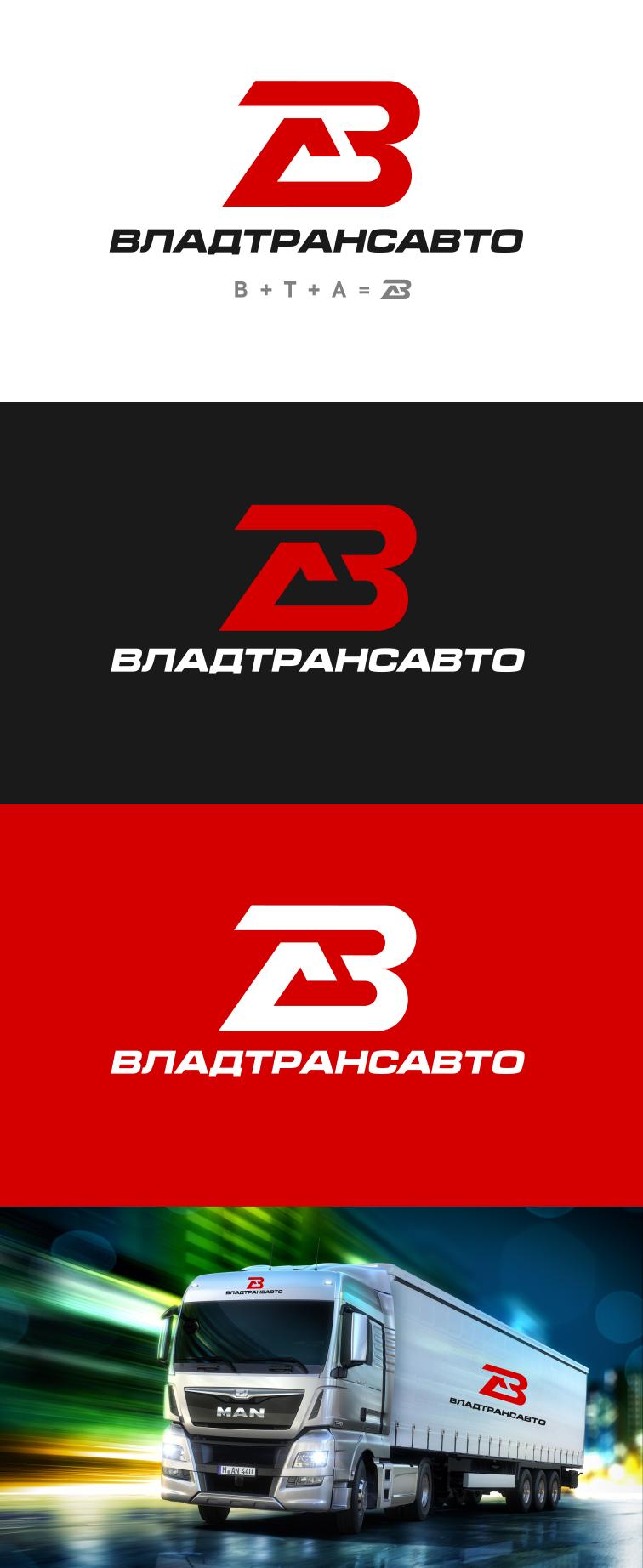 Логотип и фирменный стиль для транспортной компании Владтрансавто фото f_2115cf274c326537.png