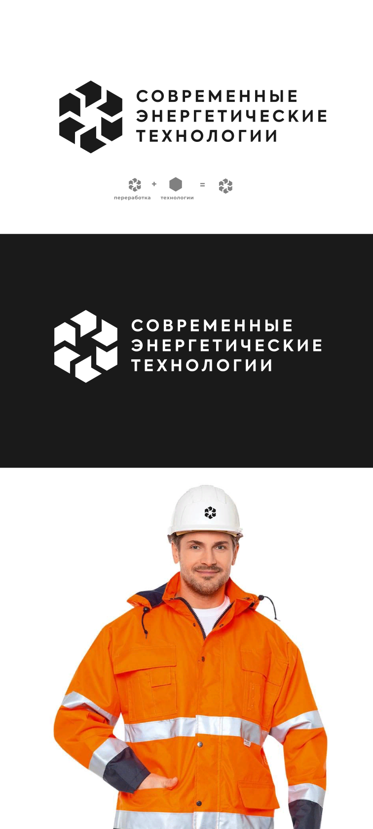 Срочно! Дизайн логотипа ООО «СЭТ» фото f_2275d4af3ca559a8.png