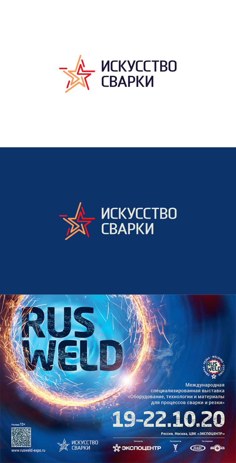 Разработка логотипа для Конкурса фото f_2325f70c7a763b33.png