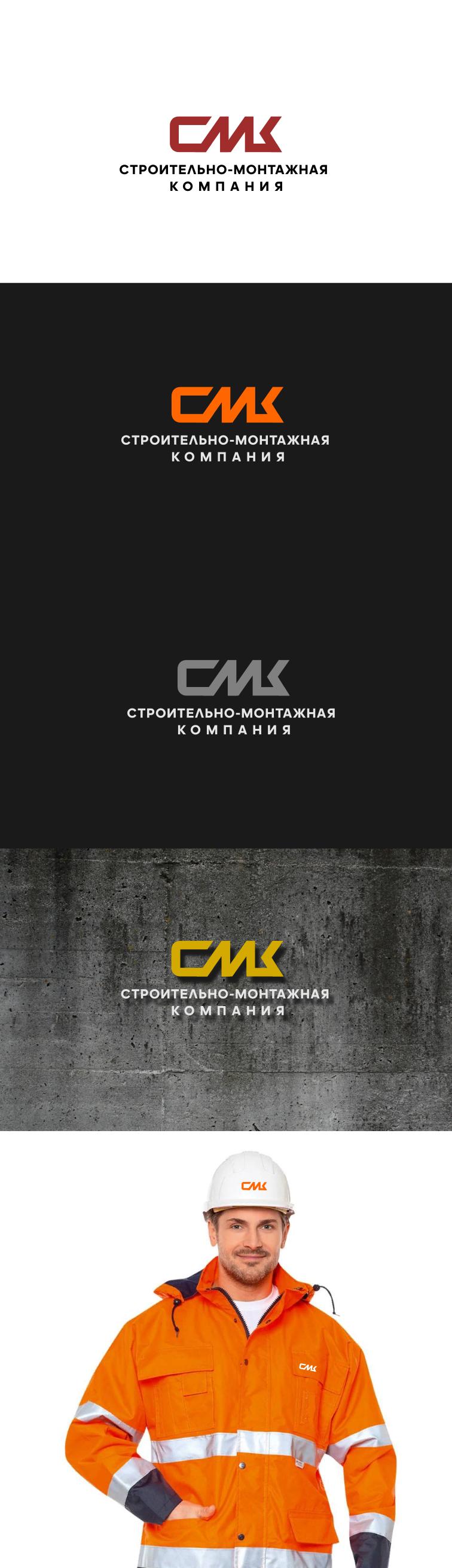 Разработка логотипа компании фото f_2355ddfe07862b0b.png
