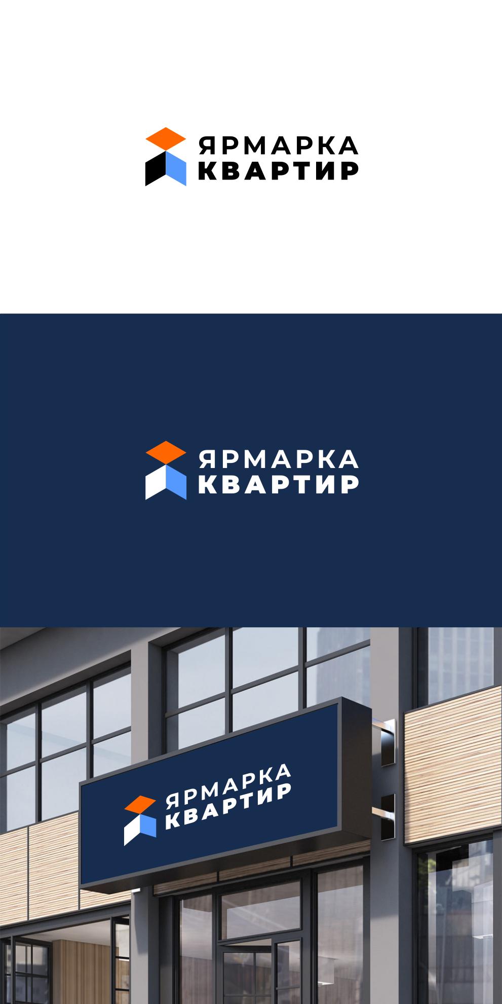 Создание логотипа, с вариантами для визитки и листовки фото f_2466005510e7aa10.png