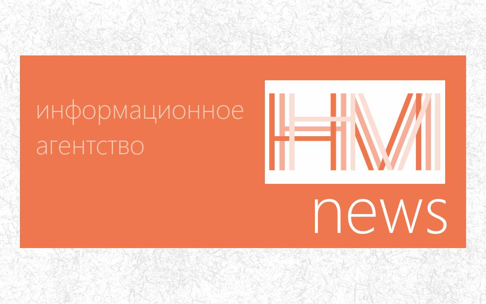 Логотип для информационного агентства фото f_2985aa7ff17eab2d.png