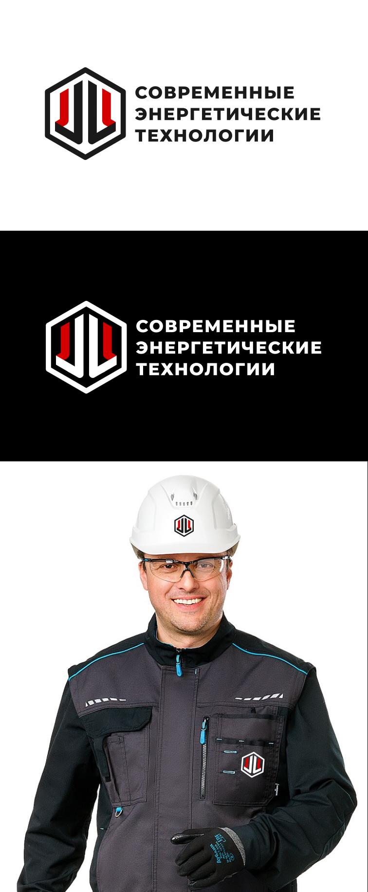 Срочно! Дизайн логотипа ООО «СЭТ» фото f_3235d53ee3b75b4a.png