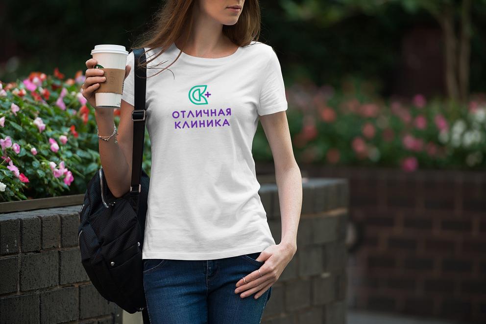 Логотип и фирменный стиль частной клиники фото f_3345c8fb1589c31b.png