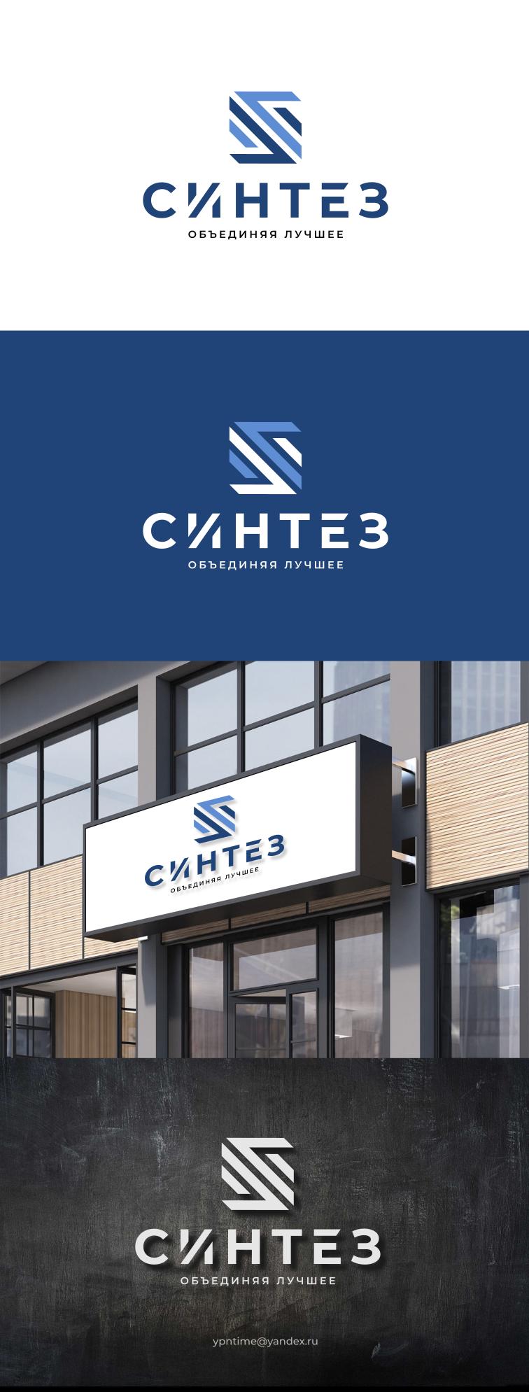 Разрабтка логотипа компании и фирменного шрифта фото f_3465f6310f3a446d.png