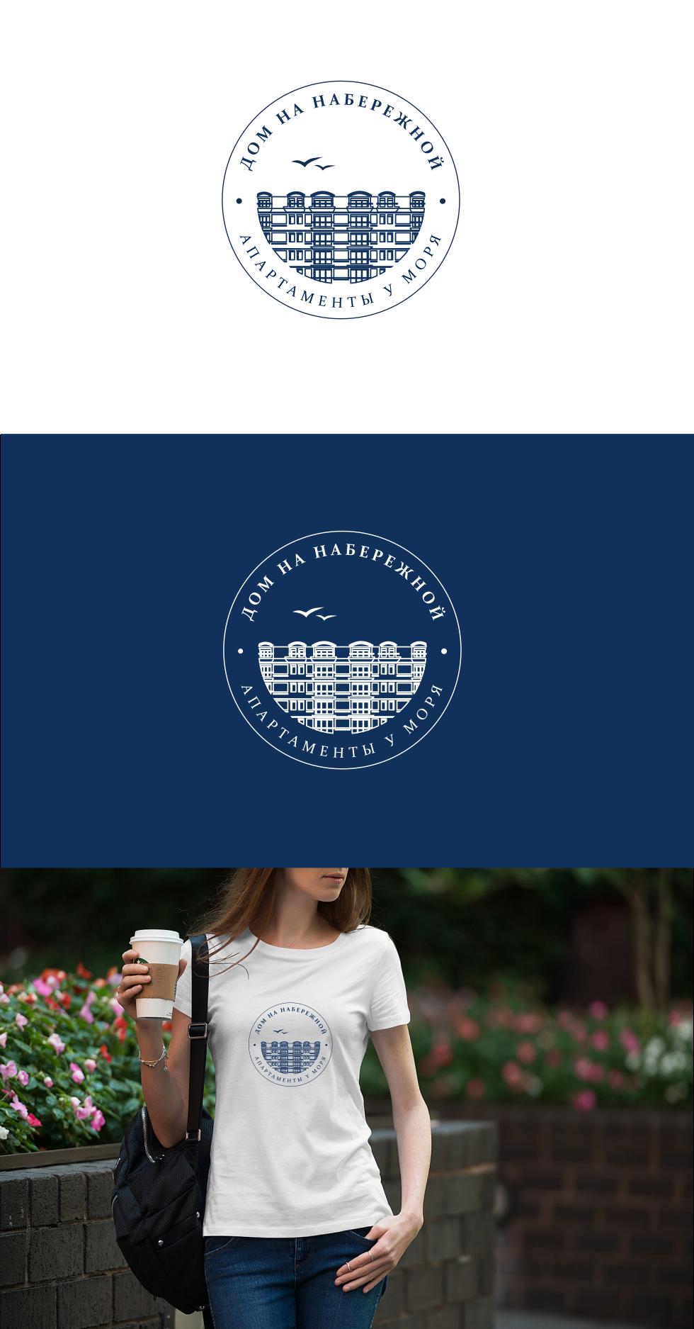 РАЗРАБОТКА логотипа для ЖИЛОГО КОМПЛЕКСА премиум В АНАПЕ.  фото f_3625dea5b135823d.png