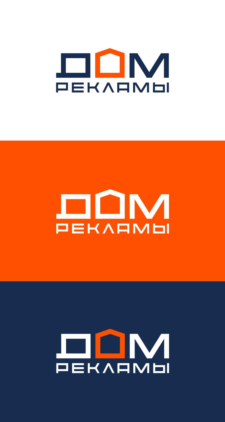 Дизайн логотипа рекламно-производственной компании фото f_3715edcc67559614.png