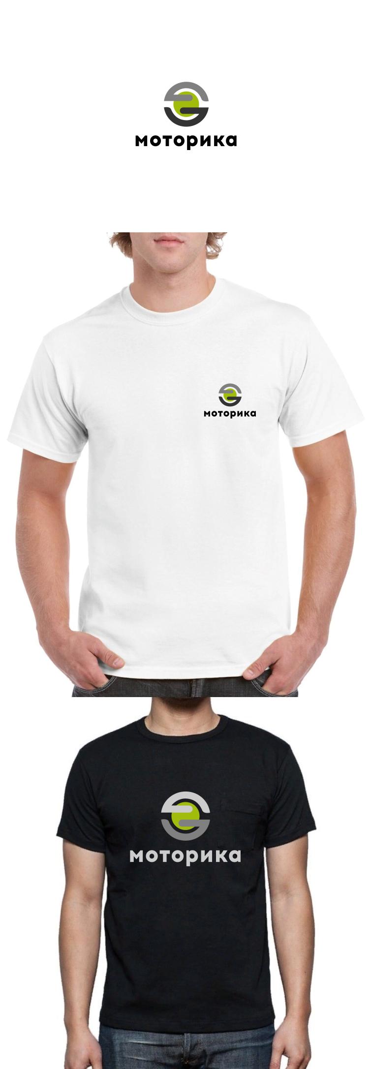 Нарисовать принты на футболки для компании Моторика фото f_39060a6cae5a5c73.png