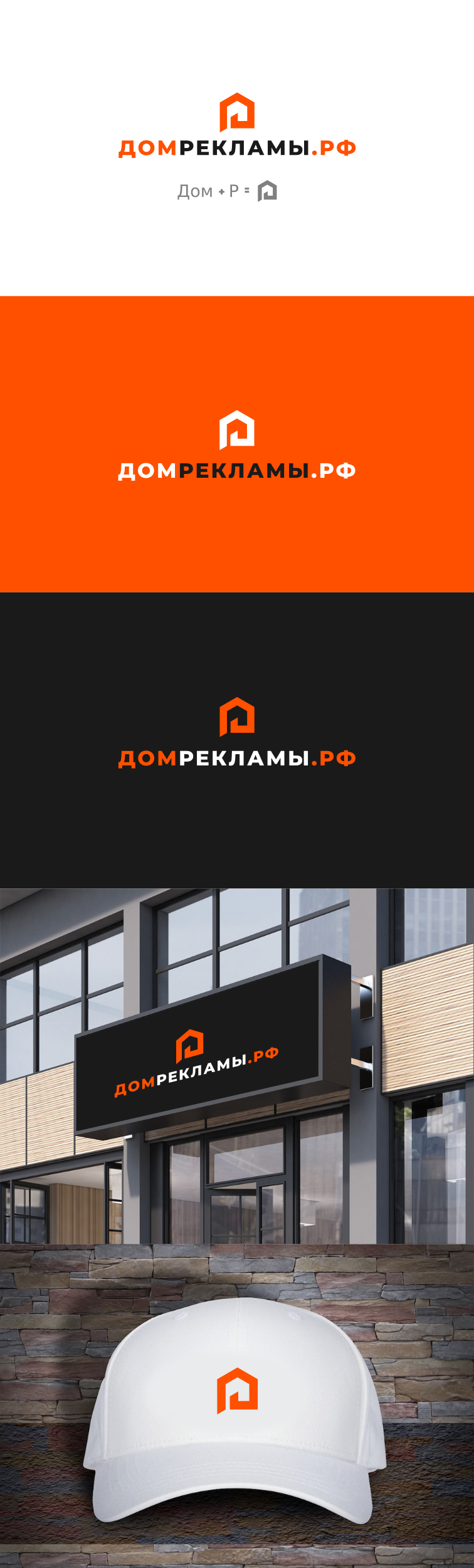 Дизайн логотипа рекламно-производственной компании фото f_4305eddf8320695f.png
