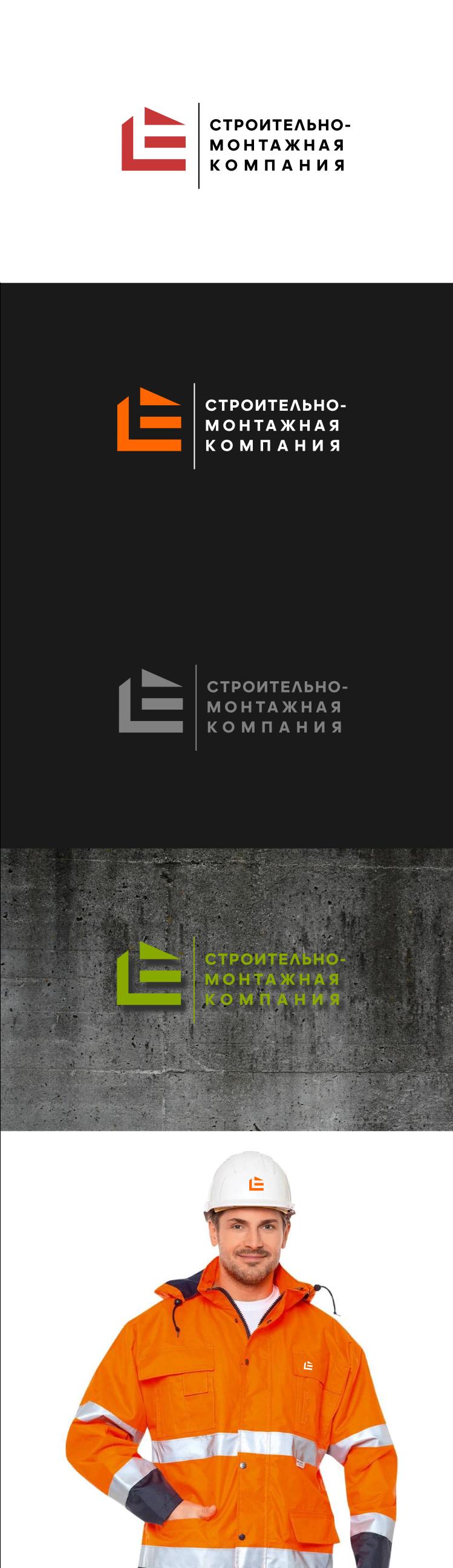 Разработка логотипа компании фото f_4565de15e60084f4.png
