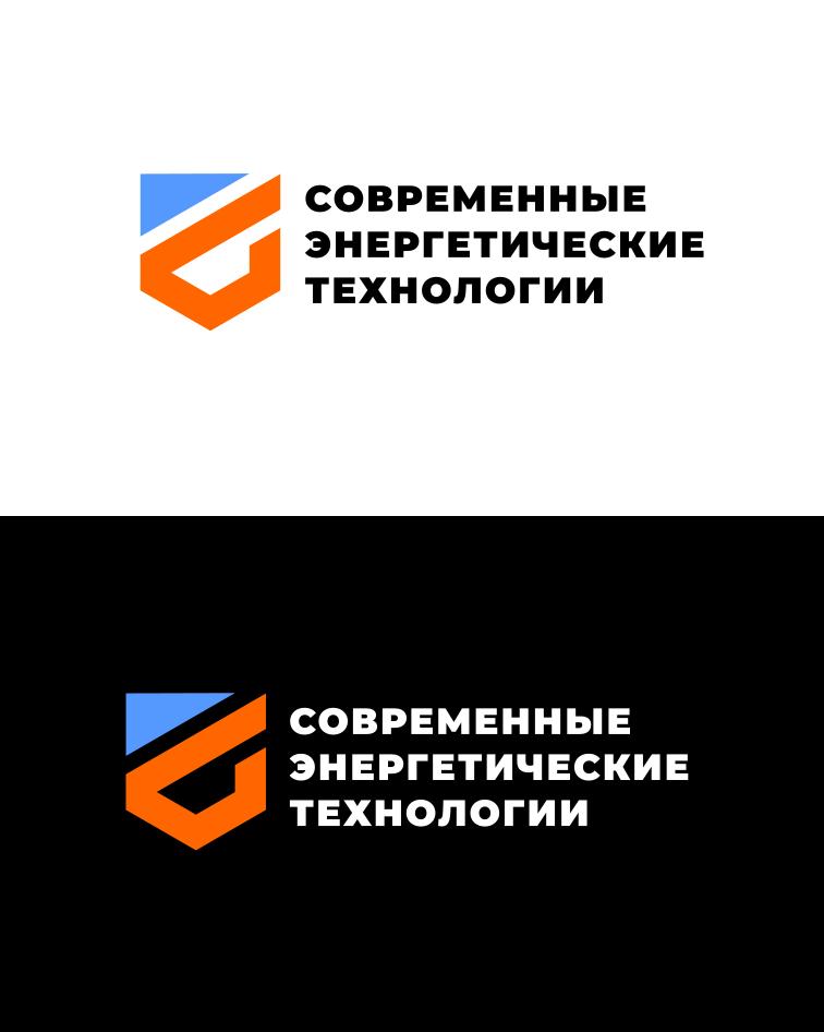 Срочно! Дизайн логотипа ООО «СЭТ» фото f_4615d52bfa6b314b.png
