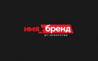 Вариант логотипа для pr-агентства.