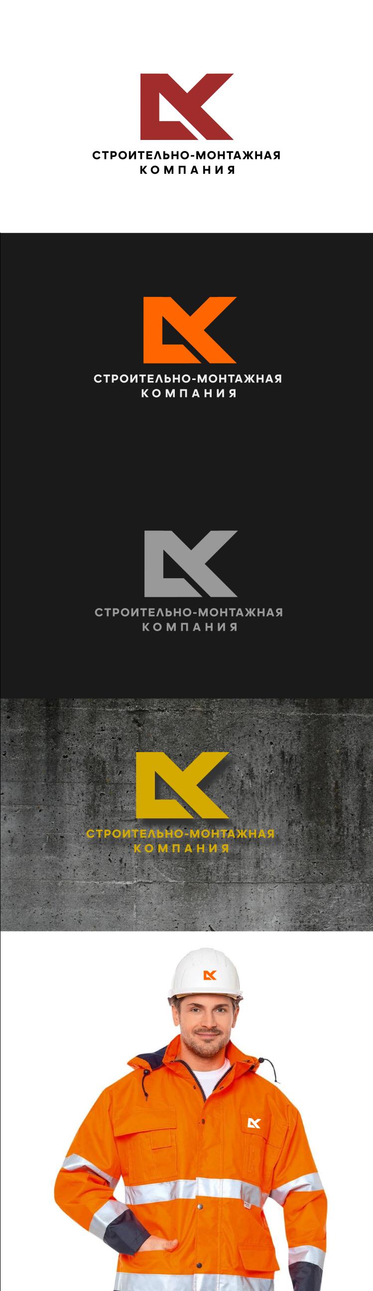Разработка логотипа компании фото f_5145de1147e5d6a4.png