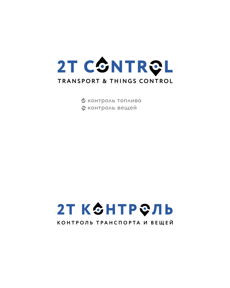 Разработать логотип фото f_5225e22a9623b044.png