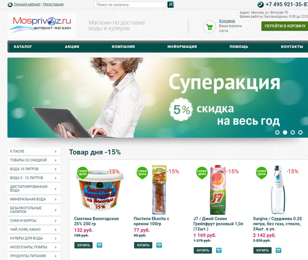 Логотип. Интернет - магазин по доставке продуктов питания. фото f_5375ad8ba2107300.png