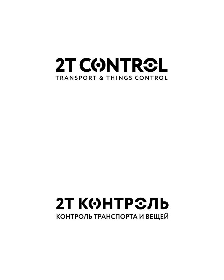Разработать логотип фото f_5415e21d02945eb5.png