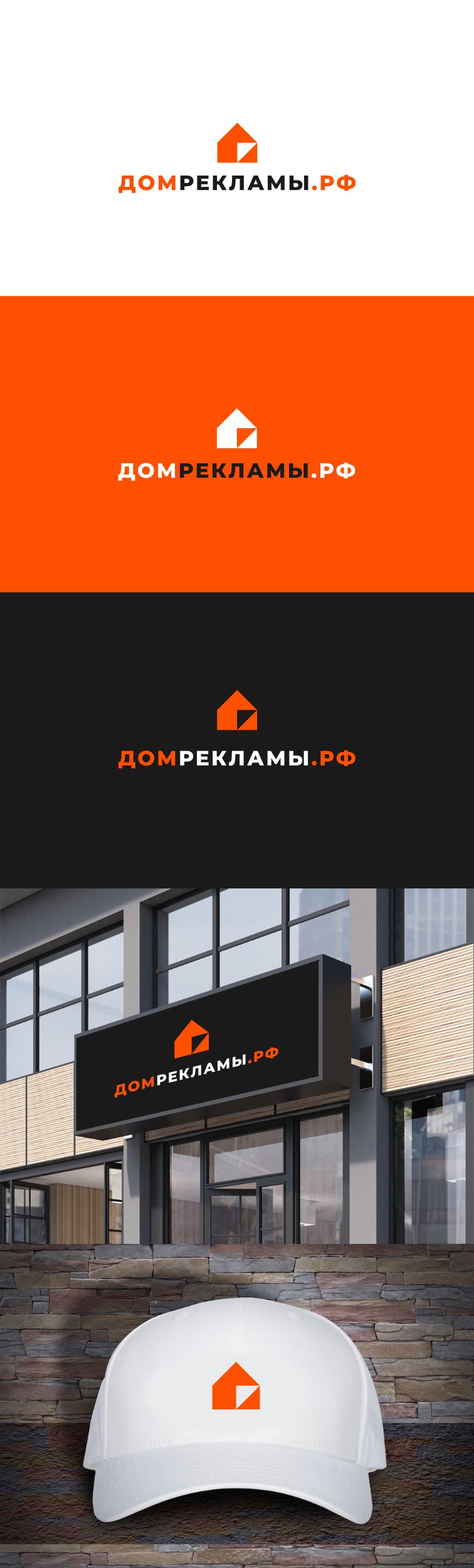 Дизайн логотипа рекламно-производственной компании фото f_5415ede074506542.png