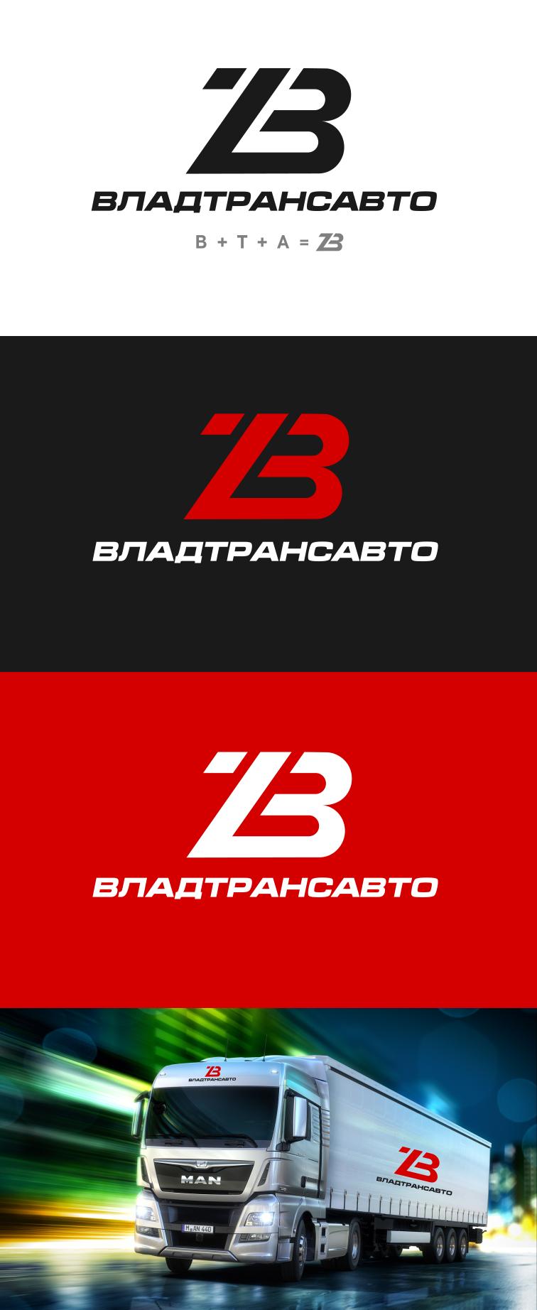 Логотип и фирменный стиль для транспортной компании Владтрансавто фото f_5825cf247d803488.png