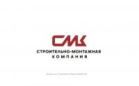 Вариант логотипа для строительно-монтажной компании.