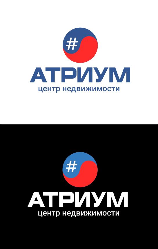 Редизайн / модернизация логотипа Центра недвижимости фото f_5985bc0e9fa253fa.png