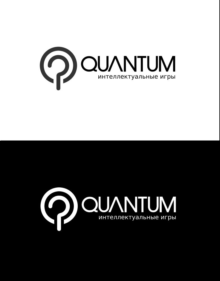 Редизайн логотипа бренда интеллектуальной игры фото f_6075bc60e0f54970.png