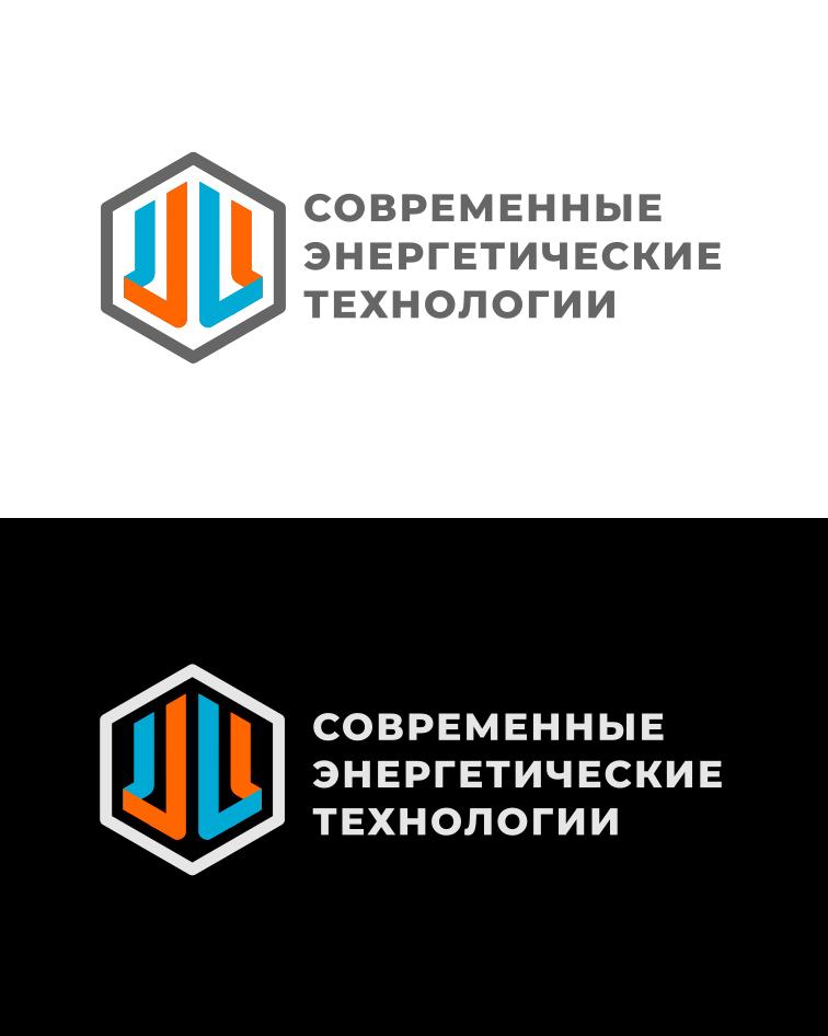 Срочно! Дизайн логотипа ООО «СЭТ» фото f_6225d53cfa4972f8.png