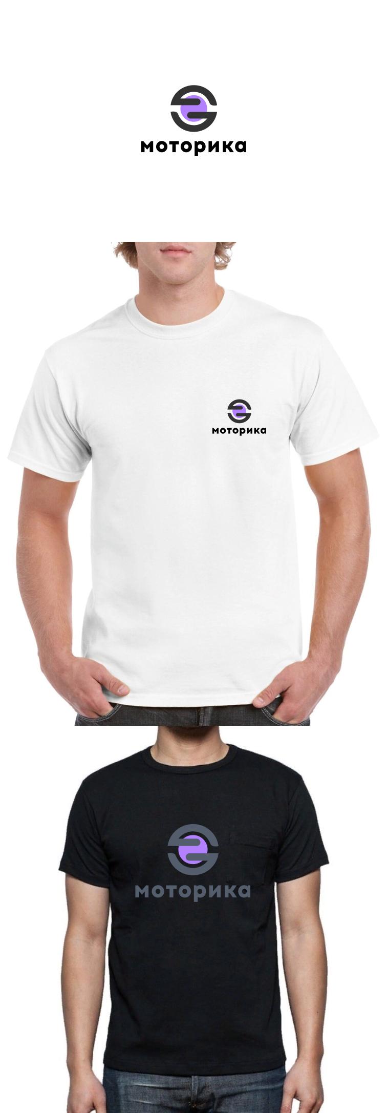 Нарисовать принты на футболки для компании Моторика фото f_67560a6cd4b7fbca.png