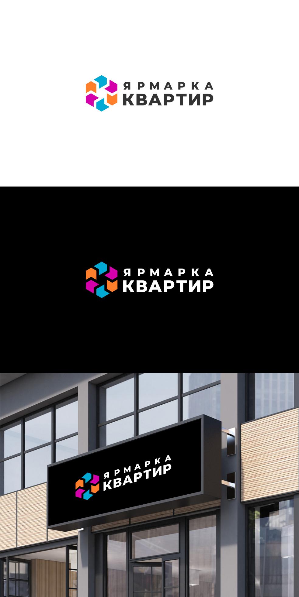 Создание логотипа, с вариантами для визитки и листовки фото f_6936006b223c358b.png