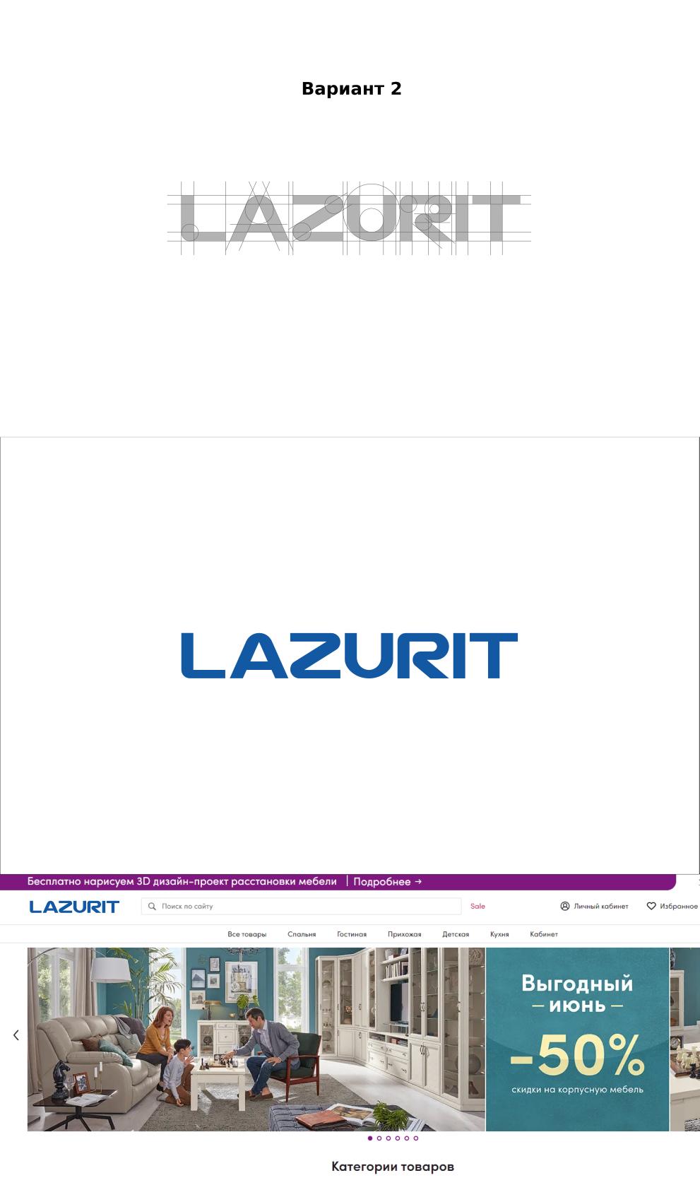 Рестайлинг логотипа компании. фото f_7175efdfa929d8ec.png