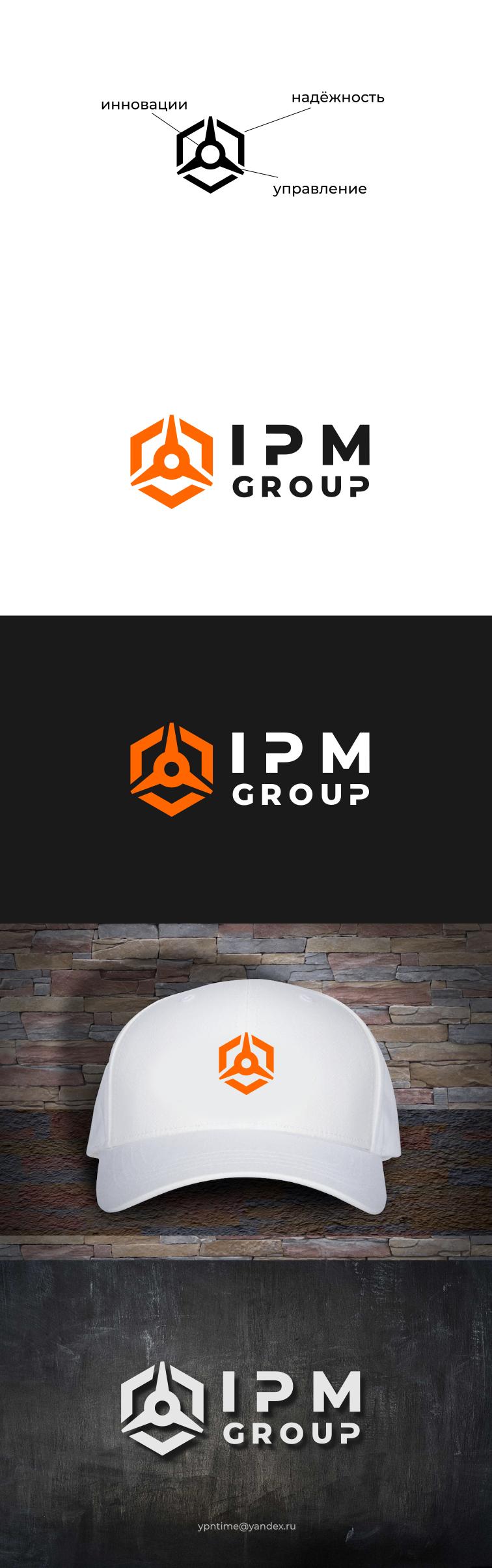 Разработка логотипа для управляющей компании фото f_7305f8463bc1daac.png