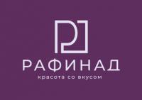ВАриант логотипа для салона красоты.